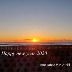 アムカフェ2020